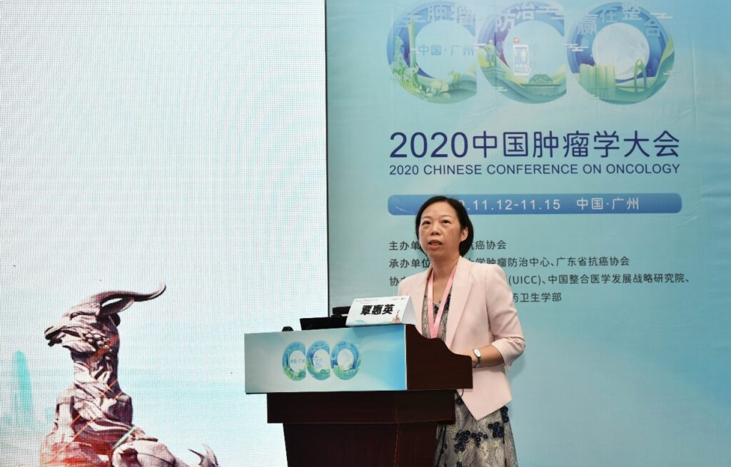 Huiying Qin, Director of Nursing Department of Sun Yat-sen University Cancer Center
