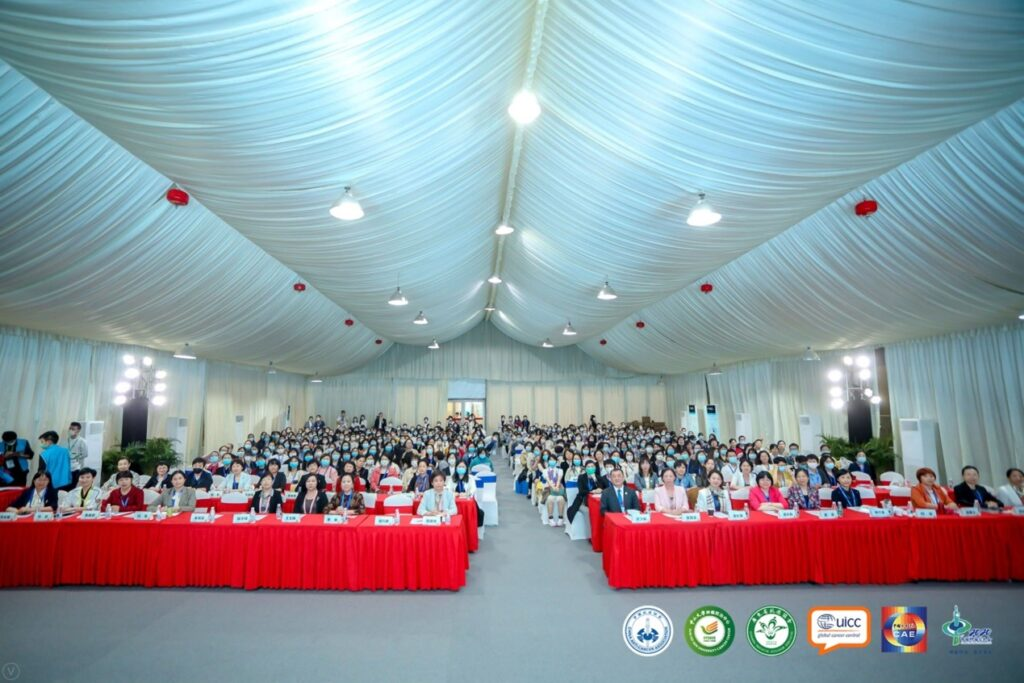 2020 Chinese Conference on Oncology (CCO) Cancer Nursing Forum
